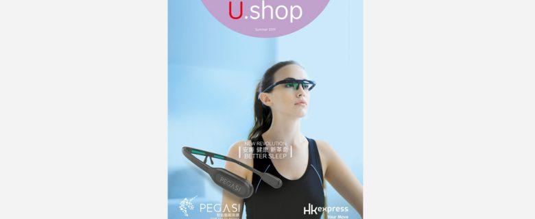 U'Shop Inflight Shopping Magazine 2019 (Jul-Sep Issue)