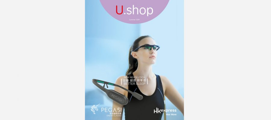 U'Shop Inflight Shopping Magazine 2019 (Jul-Sep Issue)