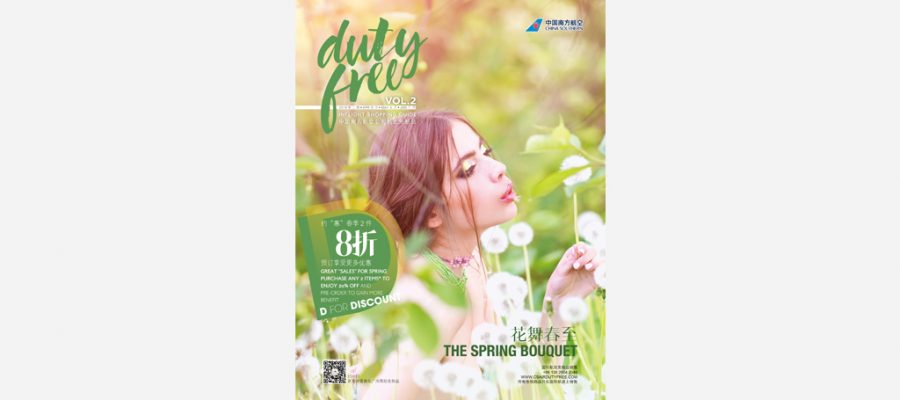 DUTY FREE Inflight Shopping Guide 2019 (Apr-Jun Issue)