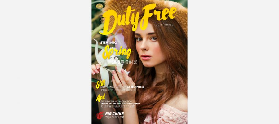DUTY FREE Inflight Shopping Magazine 2019 (Apr-Jun Issue)