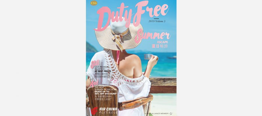 DUTY FREE Inflight Shopping Magazine 2019 (Jul-Sep Issue)
