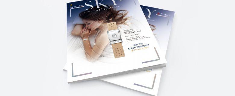 SKYSHOP Inflight Shopping Magazine 2019 (Jul-Sep Issue)