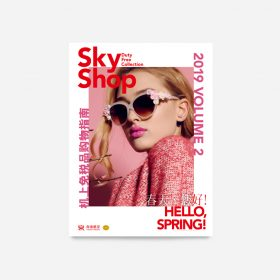 SKY SHOP Inflight Shopping Guide 2019- (Apr-Jun Issue)