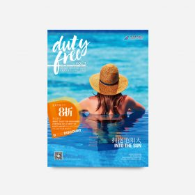 DUTY FREE Inflight Shopping Guide 2019 (Jul-Sep Issue)