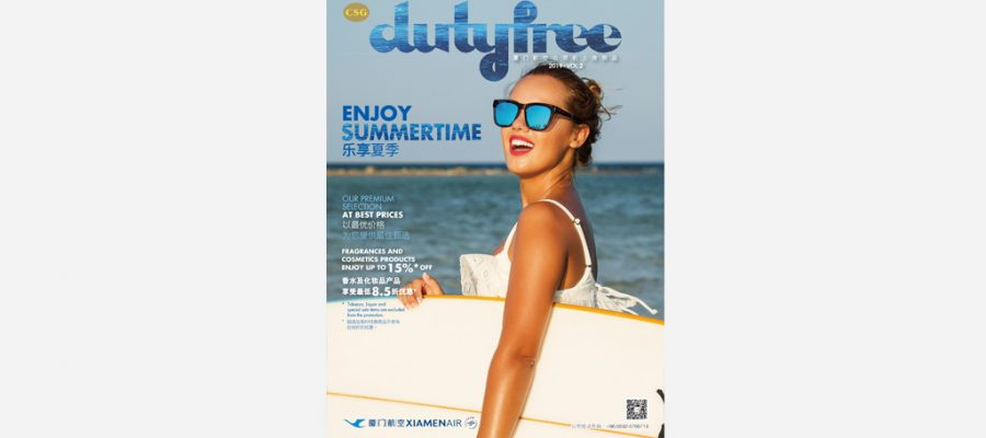 DUTY FREE Inflight Shopping Guide 2019- (Jul-Sep Issue)