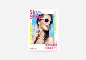 SKY SHOP 海南航空機上免稅品購物指南2019(7-9月號)