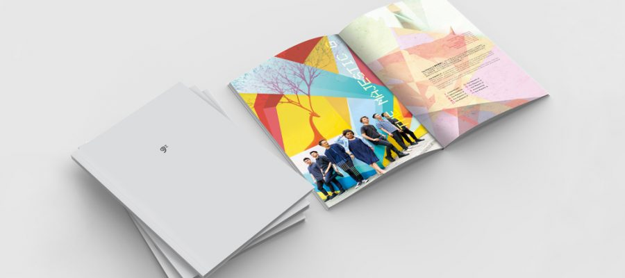 Ear Up Music Global 2019 – Booklet
