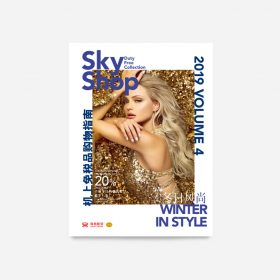 SKY SHOP Inflight Shopping Guide 2019- (Oct-Dec Issue)