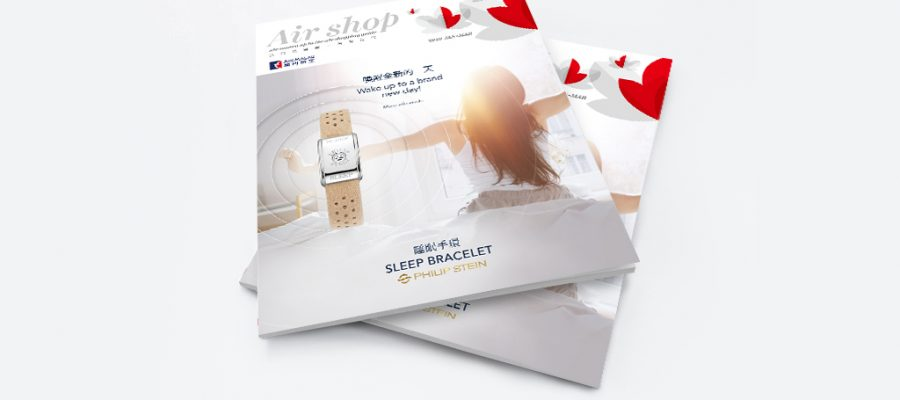 AIR SHOP Inflight Shopping Magazine 2020 (Jan-Mar Issue)