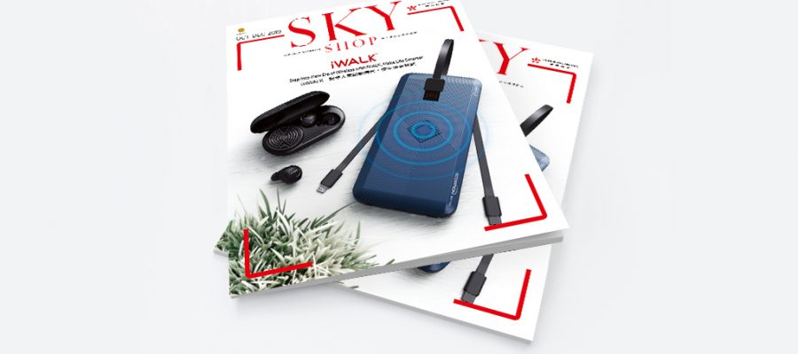 SKYSHOP Inflight Shopping Magazine 2019 (Oct-Dec Issue)