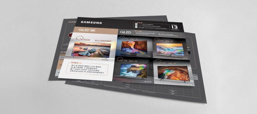 Samsung TV Leaflet