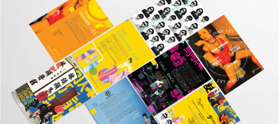 Award-Winning Design for Ear Up Music Global 18/19