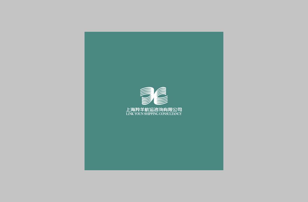 Link Youn Shipping Consultancy Logo Design//羚羊航運咨詢有限公司Logo設計