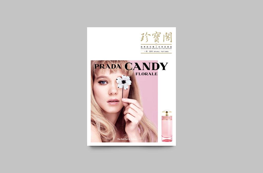 Inflight Magazine Design FAT//機上雜誌製作《珍寶閣》